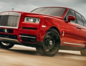 Danh sách một số mẫu xe SUV/Crossover sang trọng nhất hiện nay