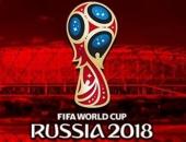 Việt Nam đối diện nguy cơ không có bản quyền World Cup 2018