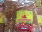 Vụ 100% mẫu ớt bột chứa chất gây ung thư: Ớt bột vẫn bán tràn lan, loại nào cũng có