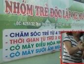 http://xahoi.com.vn/bao-mau-vua-bop-dau-vua-tat-tre-mam-non-da-man-o-da-nang-co-the-xu-phat-muc-an-3-nam-tu-301506.html