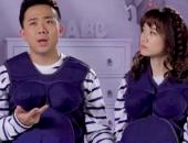 Trấn Thành - Hari Won tiết lộ nguyên nhân chưa có con