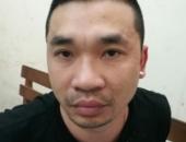 http://xahoi.com.vn/dieu-tra-bo-sung-tap-doan-ma-tuy-van-kinh-duong-303873.html