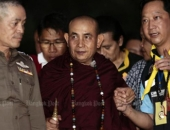 http://xahoi.com.vn/loi-tien-tri-ky-bi-cua-nha-su-thai-lan-ve-doi-bong-mat-tich-305242.html