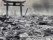 http://xahoi.com.vn/ngay-nay-nam-xua-my-danh-bom-nguyen-tu-hiroshima-thanh-tro-tan-307872.html
