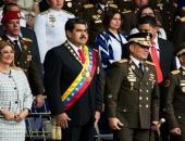 http://xahoi.com.vn/venezuela-tung-bang-chung-ve-vu-muu-sat-tong-thong-maduro-308149.html