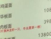 Không phải Việt Nam, đây mới là nơi có tô phở bò đắt nhất thế giới