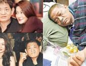 http://xahoi.com.vn/dai-gia-xau-nhat-dai-loan-bao-nuoi-hang-tram-my-nhan-cuoi-doi-lanh-hau-qua-cay-dang-308589.html