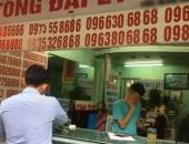 http://xahoi.com.vn/sim-dep-11-so-sot-xinh-xich-tang-gia-gap-chuc-lan-truoc-thoi-diem-rut-gon-308813.html