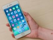 http://xahoi.com.vn/top-5-smartphone-giam-gia-tu-1-4-trieu-dong-hot-nhat-thang-8-310190.html
