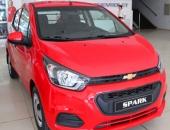 Bất ngờ ô tô rẻ nhất Việt Nam, giá xuống dưới 260 triệu đồng
