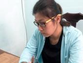 http://xahoi.com.vn/bat-nu-giam-doc-tron-no-hang-chuc-ty-312055.html
