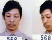 http://xahoi.com.vn/nam-thang-co-don-cua-ke-rinh-ban-chet-em-vo-313535.html