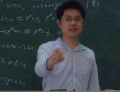 http://xahoi.com.vn/giao-vien-35-tuoi-dot-ngot-tu-vong-khi-giang-bai-canh-bao-thoi-quen-rat-nhieu-nguoi-mac-314005.html