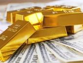 Giá vàng hôm nay 19/11: Thị trường xáo động, vàng bất ổn
