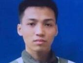 http://xahoi.com.vn/truy-bat-pham-nhan-thu-an-chung-than-toi-danh-giet-nguoi-dang-tron-trai-316904.html