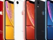 http://xahoi.com.vn/diem-mat-nhung-iphone-co-doanh-so-te-nhat-lich-su-317753.html