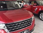 Xe sang giá bèo của Trung Quốc lại 'tấn công' thị trường Việt Nam
