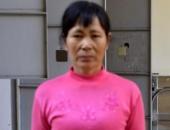 http://xahoi.com.vn/nguoi-dan-ba-tron-truy-na-suot-21-nam-sau-khi-rach-mat-tinh-dich-319048.html
