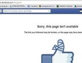 http://xahoi.com.vn/4-viec-can-lam-ngay-lap-tuc-khi-bi-hack-facebook-319728.html