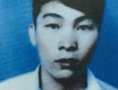 http://xahoi.com.vn/truy-na-dac-biet-nguoi-van-chuyen-300-kg-ma-tuy-da-320284.html