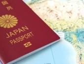 10 hộ chiếu quyền lực nhất thế giới năm 2019