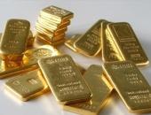 Giá vàng hôm nay 20/1: Tuần đầu tiên giảm giá