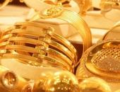 Giá vàng hôm nay 20/1: Năm mới đón đà giảm giá