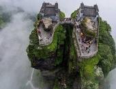 Sửng sốt trước 'thành phố bầu trời' mà người Trung Quốc bảo tồn hơn 500 năm