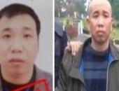 http://xahoi.com.vn/giam-doc-cong-ty-duoc-vuot-bien-tron-truy-na-dac-biet-327046.html