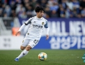 http://xahoi.com.vn/cong-phuong-chim-voi-incheon-united-ve-di-keo-muon-328744.html