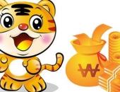 http://xahoi.com.vn/tu-vi-nam-2019-12-con-giap-hop-duyen-kinh-doanh-gi-thi-loc-buon-may-ban-dat-hut-sach-vang-bac-thien-ha-328853.html