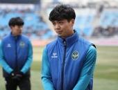 http://xahoi.com.vn/cong-phuong-toi-muon-choi-bong-gioi-nhu-son-heung-min-328999.html