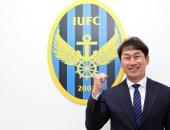 CHÍNH THỨC: Công Phượng có thầy mới ở Incheon Utd