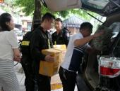 http://xahoi.com.vn/ong-chu-nhat-cuong-doi-dien-hinh-phat-nao-sau-khi-bi-khoi-to-331181.html
