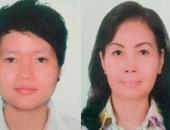 http://xahoi.com.vn/nguoi-phu-nu-thu-3-lien-quan-vu-phat-hien-2-thi-the-trong-khoi-be-tong-o-binh-duong-la-ai-331490.html