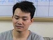 http://xahoi.com.vn/bat-ke-chuyen-lua-tinh-qua-zalo-331642.html