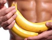Chuối là 'siêu' trái cây, 'thần dược' cho sức khỏe nhưng những người này nên hạn chế ăn
