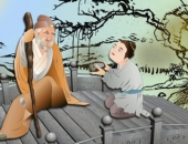 http://xahoi.com.vn/co-nhan-day-nguoi-kem-phuc-thuong-xuat-hien-3-tat-xau-nay-tren-than-the-332758.html