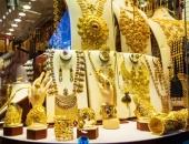 Giá vàng hôm nay 23/6: Trụ vững trên 38 triệu đồng/lượng