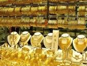 Giá vàng hôm nay 24/6: Ổn định trên đỉnh cao kỷ lục