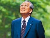http://xahoi.com.vn/3-dau-hieu-cua-1-nguoi-chac-chan-co-su-nghiep-ruc-ro-thang-hoa-335734.html