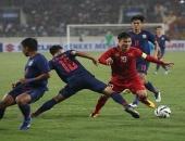 http://xahoi.com.vn/vong-loai-world-cup-2022-tuyen-viet-nam-gap-bat-loi-ngay-tran-ra-quan-dau-thai-lan-336451.html