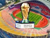 http://xahoi.com.vn/viet-nam-o-dau-khi-asean-len-ke-hoach-dang-cai-world-cup-2034-337216.html