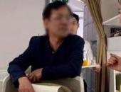 http://xahoi.com.vn/dai-gia-dia-oc-bi-to-sam-so-nu-hanh-khach-tren-may-bay-xu-phat-the-nao-337226.html
