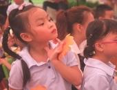 https://xahoi.com.vn/ha-noi-cong-bo-7-khoan-nha-truong-khong-duoc-thu-cua-hoc-sinh-339543.html