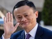 https://xahoi.com.vn/hom-nay-jack-ma-khong-con-la-chu-tich-cua-alibaba-340872.html