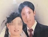 https://xahoi.com.vn/thay-vo-nghe-dien-thoai-chong-noi-con-ghen-chem-vo-nhieu-nhat-341822.html
