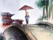 https://xahoi.com.vn/sang-nam-moi-co-3-khoan-tuyet-doi-khong-duoc-no-nhat-la-mon-no-thu-2-347774.html