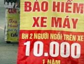 https://xahoi.com.vn/bao-hiem-xe-may-gia-10000-dong-no-ro-nhung-ngay-can-tet-348022.html