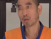 https://xahoi.com.vn/ga-dan-ong-phan-no-gay-an-mang-vi-bi-nguoi-tinh-cam-sung-348066.html